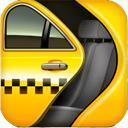 نرم افزار مدیریت تاکسی تلفنی نسیم